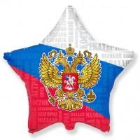 Звезда Россия (эксклюзивный рисунок ООО БРАВО)
