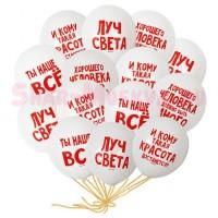 Хвалебные шарики с гелием в Севастополе