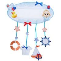 """Набор для скрапбукинга метрика малыша """"Морской"""" 25х11.9 см"""