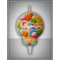 """Свеча тортовая """"С Днем Рождения"""" Воздушный шарик"""
